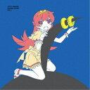 (アニメーション)/歌物語2 -<物語>シリーズ主題歌集-《完全生産限定盤》 (初回限定) 【CD+Blu-ray】