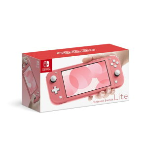 Nintendo Switch Lite コーラル
