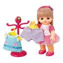 【送料無料】メルちゃん お人形つきセット はじめてのおしゃれセット