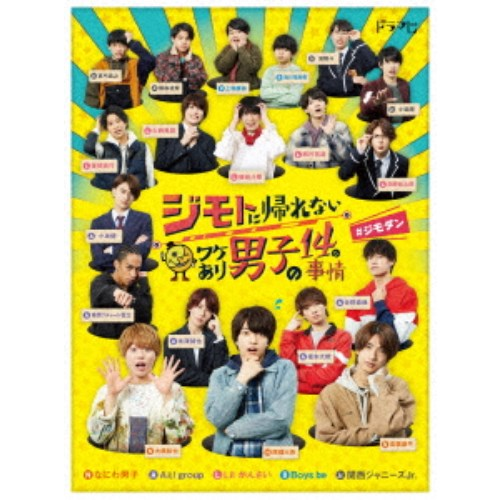 邦画, 邦画ドラマ 14 DVD-BOX () DVD