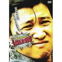 スギちゃんのWILD100 【DVD】