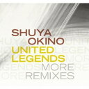 沖野修也/UNITED LEGENDS MORE REMIXES 【CD】