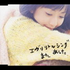 Every Little Thing/またあした 【CD】