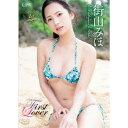 街山みほ/First Lover 【DVD】