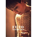 望海風斗/Special Blu-ray BOX FUTO NOZOMI (初回限定) 【Blu-ray】