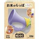 ラッピング対応可◆お米のらっぱ(いろどり) クリスマスプレゼント おもちゃ こども 子供 知育 勉強 ベビー 0歳3ヶ月