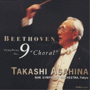 朝比奈隆/NHK交響楽団/ベートーヴェン:第九 【CD】