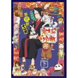「鬼灯の冷徹」第弐期 その弐 Blu-ray BOX 下 (期間限定)