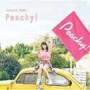 麻倉もも/Peachy! (初回限定) 【CD+Blu-ray】