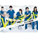 レジデント〜5人の研修医 DVD-BOX 【DVD】