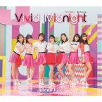 Juice=Juice/SEXY SEXY/泣いていいよ/Vivid Midnight《通常盤C》 【CD】