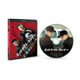 ミッドナイト・ランナー デラックス版 【Blu-ray】