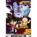 DRAGON BALL THE MOVIES #16 ドラゴンボール 魔神城のねむり姫 【DVD】