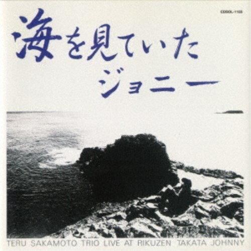 邦楽, ジャズ・ブルース・ルーツ  CD