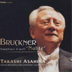 朝比奈隆/東京都交響楽団/ブルックナー:交響曲 第0番 【CD】