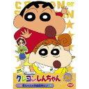 クレヨンしんちゃん TV版傑作選 第3期シリーズ 24 母ちゃんの体脂肪率だゾ 【DVD】