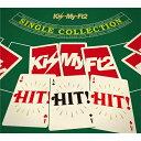 Kis-My-Ft2/HIT! HIT! HIT! (初回限定) 【CD+DVD】
