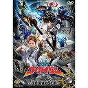 海賊戦隊ゴーカイジャー VOL.5 【DVD】