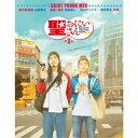劇場版 聖☆おにいさん 第II紀 【Blu-ray】