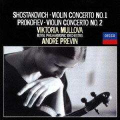 ショスタコーヴィチ - ヴァイオリン協奏曲 第1番 イ短調 作品77(ヴィクトリア・ムローヴァ)