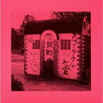 ECD/失点 in The Park 【CD】