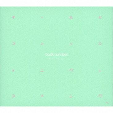 back number/オールドファッション (初回限定) 【CD+DVD】
