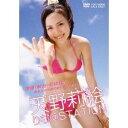 天野莉絵 りむ@STATION 【DVD】