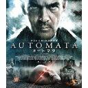 オートマタ 【Blu-ray】