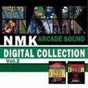 (ゲーム・ミュージック)/NMK ARCADE SOUND DIGITAL COLLECTION Vol.2 【CD】