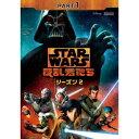 スター・ウォーズ 反乱者たち シーズン2 PART1 【DVD】