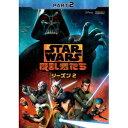 スター・ウォーズ 反乱者たち シーズン2 PART2 【DVD】