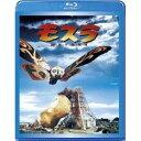 モスラ 【Blu-ray】