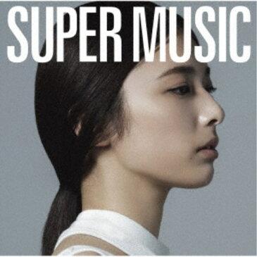 集団行動/SUPER MUSIC《通常盤》 【CD】