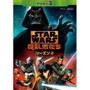 スター・ウォーズ 反乱者たち シーズン2 PART3 【DVD】