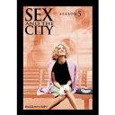セックス・アンド・ザ・シティ SEASON5 DISC1 【DVD】
