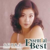 大信田礼子/エッセンシャル・ベスト大信田礼子( ) CD