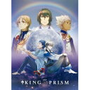 劇場版 KING OF PRISM by PrettyRhythm《特装版》 (初回限定) 【DVD】