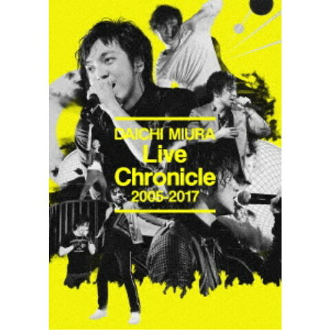 三浦大知/Live Chronicle 2005-2017 【DVD】