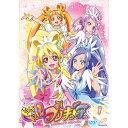 ドキドキ!プリキュア Vol.1 【DVD】