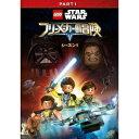 LEGO スター・ウォーズ/フリーメーカーの冒険 シーズン1 PART1 【DVD】