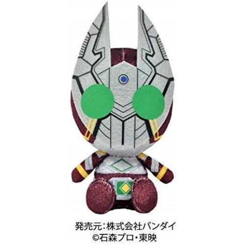 Kamen Rider garren Chibi