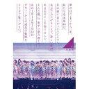 楽天乃木坂46グッズ乃木坂46 1ST YEAR BIRTHDAY LIVE 2013.2.22 MAKUHARI MESSE《ダイジェスト版》 【DVD】
