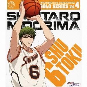 アニメソング, その他 (cv.)TV SOLO SERIES Vol.4 (cv.) CD