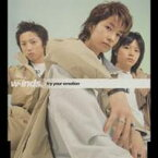 w-inds./try your emotion 【CD】