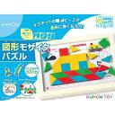 図形モザイクパズル おもちゃ こども 子供 知育 勉強 4歳
