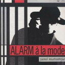 松任谷由実/ALARM a la mode 【CD】...