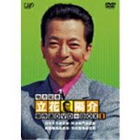 【送料無料】地方記者 立花陽介 傑作選 DVD-BOX III 【DVD】