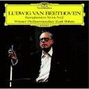 カール・ベーム/ベートーヴェン:交響曲第1番・第2番 【CD】