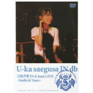 三枝夕夏INd-bestLIVE〜Smile&Tears〜 DVD