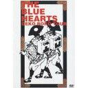 THE BLUE HEARTS/ザ・ブルーハーツの凸凹珍道中 【DVD】